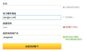 第70款插件:jquery.validator.js让你的表单验证从此轻松