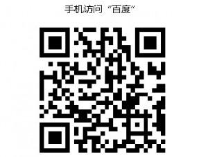 第40款插件1:jquery.qrcode.js生成二维条形码(官方不支持中文)
