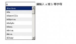 第37款插件:jquery.autocomplete.js自动提示(加载JS数据)