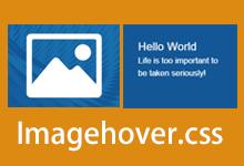 CSS第9款:Imagehover.css 纯CSS打造的图片悬停效果